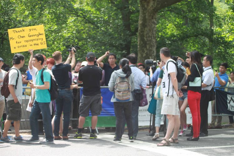 This protest was getting very heated about the time we happened to walk by. Police were arriving from every direction, so we decided it was time to vamoose to a safer area of Central Park!